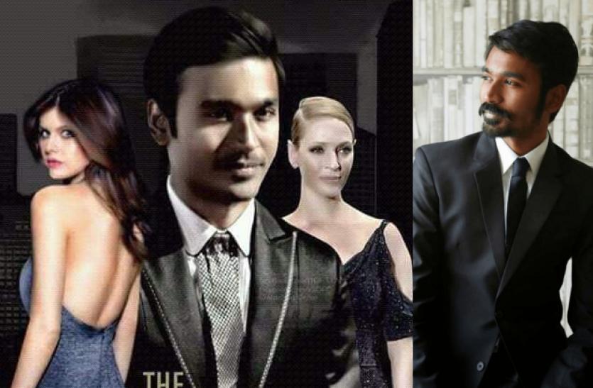 सुपरस्टार रजनीकांत का दामाद धनुष हॉलीवुड में बन गया फकीर, देखें वीडियो