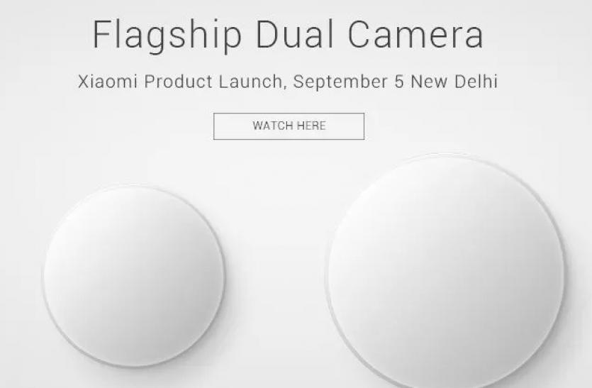 Xiaomi Mi 5X नहीं Mi A1 लेकर आई, Launch Live में देखें फीचर्स