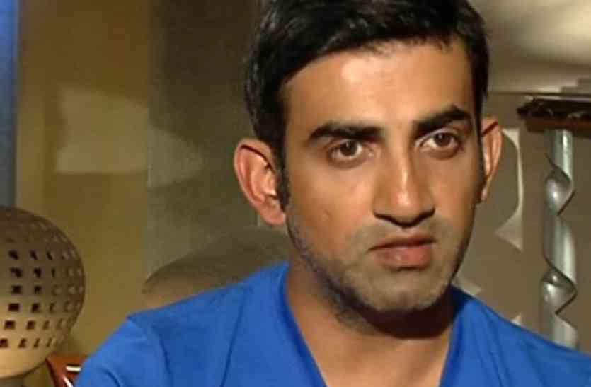 गंभीर ने छोड़ी कप्तानी,दिल्ली रणजी टीम की जिम्मेदारी संभालेंगे ये खिलाडी