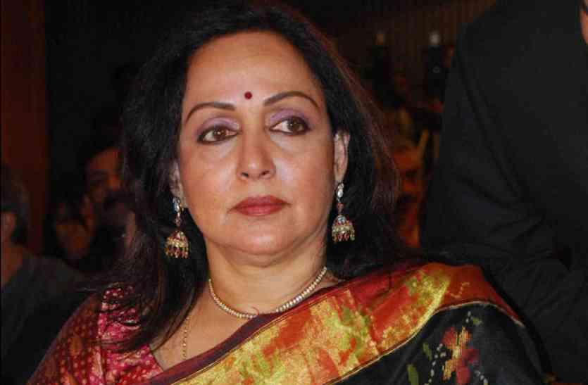 हेमा मालिनी ने क्यों कहा कि उनके जीवन का फिल्मी चरण खत्म हुआ, यहां जानें