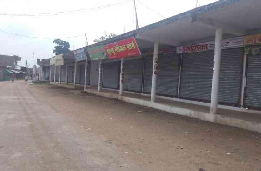 पत्थरबाजी के विरोध में बंद रहा सिराली का बाजार