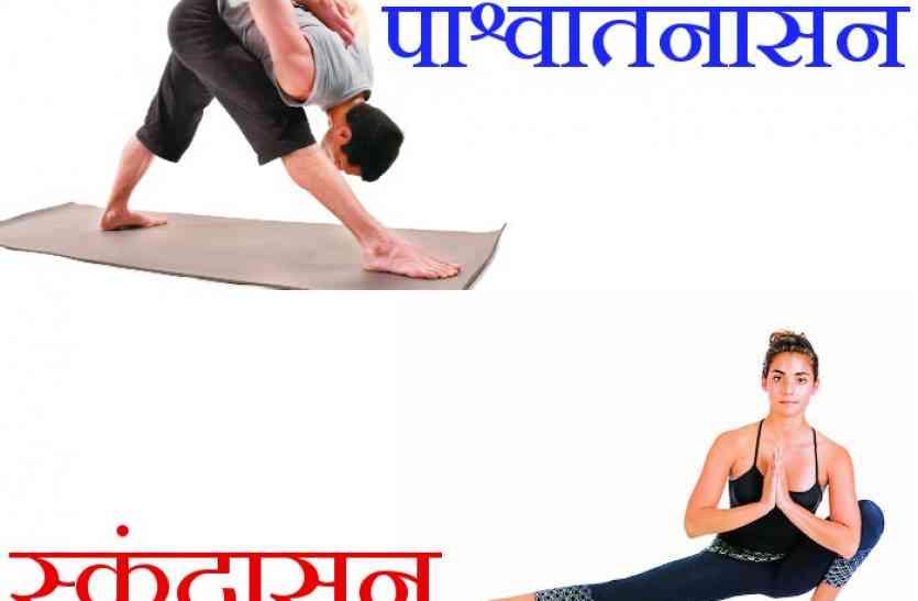 जांघों की मांसपेशियों को मजबूती देते हैं ये योगासन