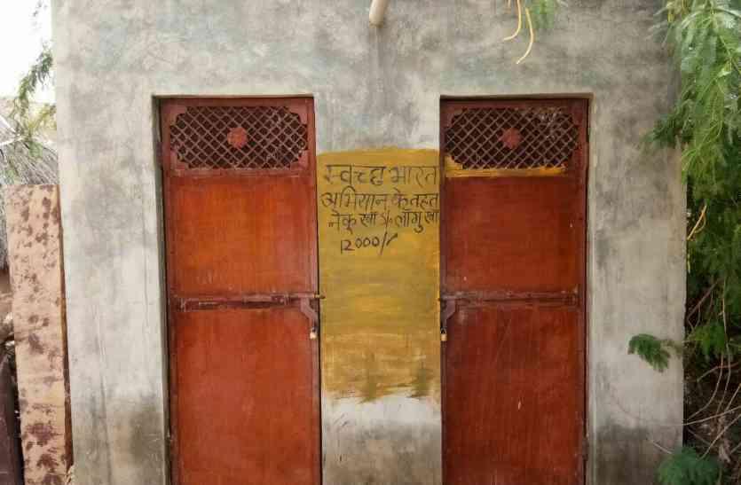 Video Jaisalmer- ऐसे तो कौन करेगा सरकार पर विश्वास, कैसे पूरा होगा स्वच्छ भारत का सपना