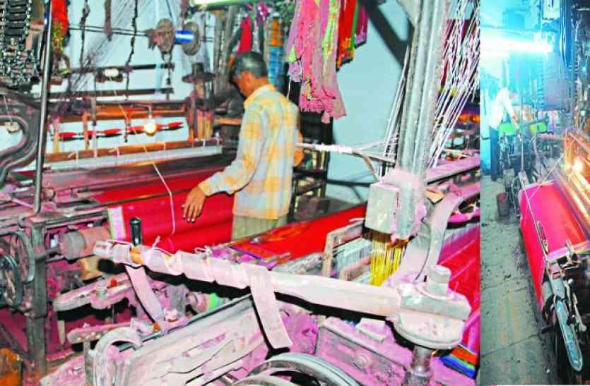 textile- एमपी के इस शहर में बनेगा केम्ब्रिज और टपेटा कपड़ा