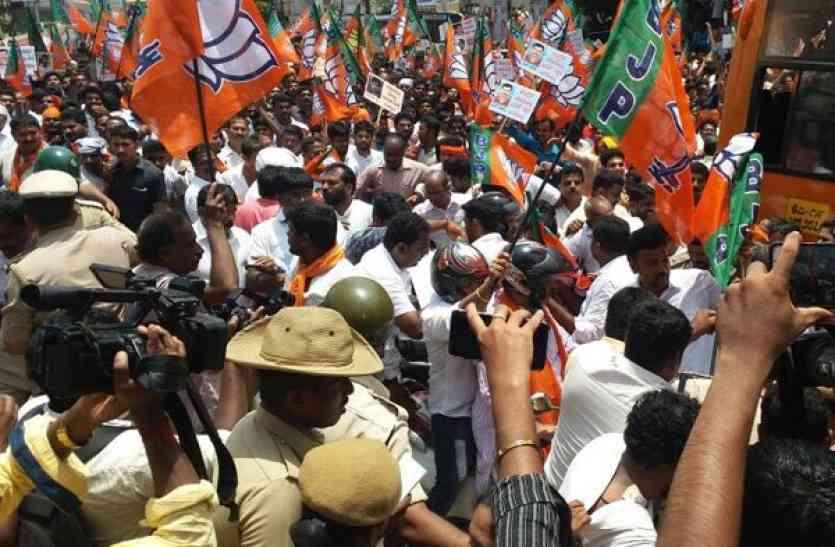 BJP की मंगलुरु चलो रैली: ज्योति सर्किल पर पुलिस और कार्यकर्ताओं की हुई भिड़ंत