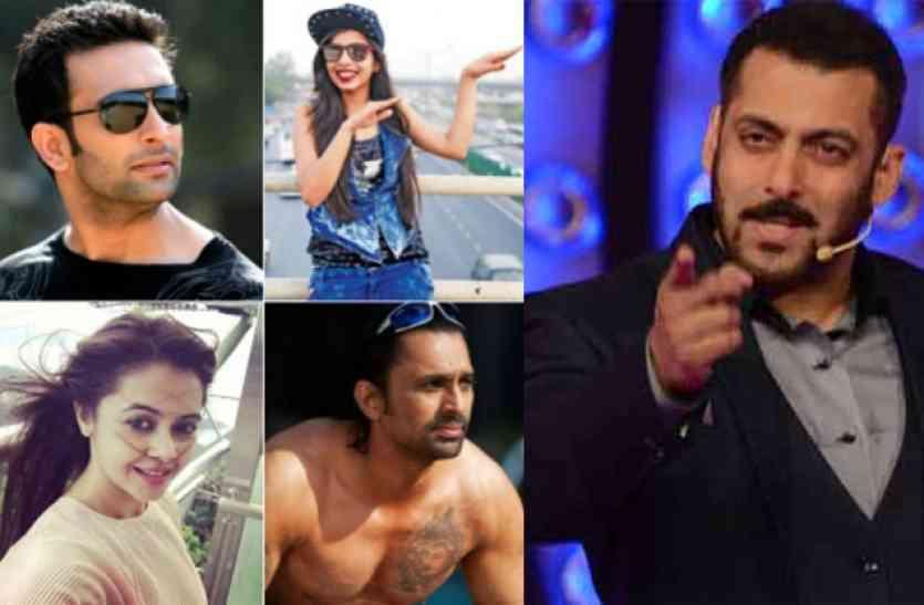 Bollywood Inside: वो सितारे, जिन्होंने 'बिग बॉस' सलमान को कहा- 'नो', देखें वीडियो