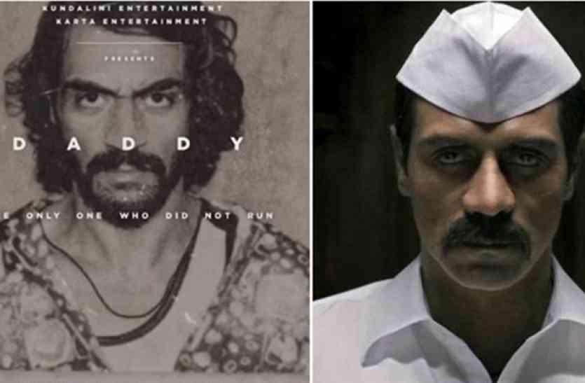 MOVIE REVIEW: अर्जुन ने डाली फिल्म में जान फिर भी DADDY हुए FAIL !