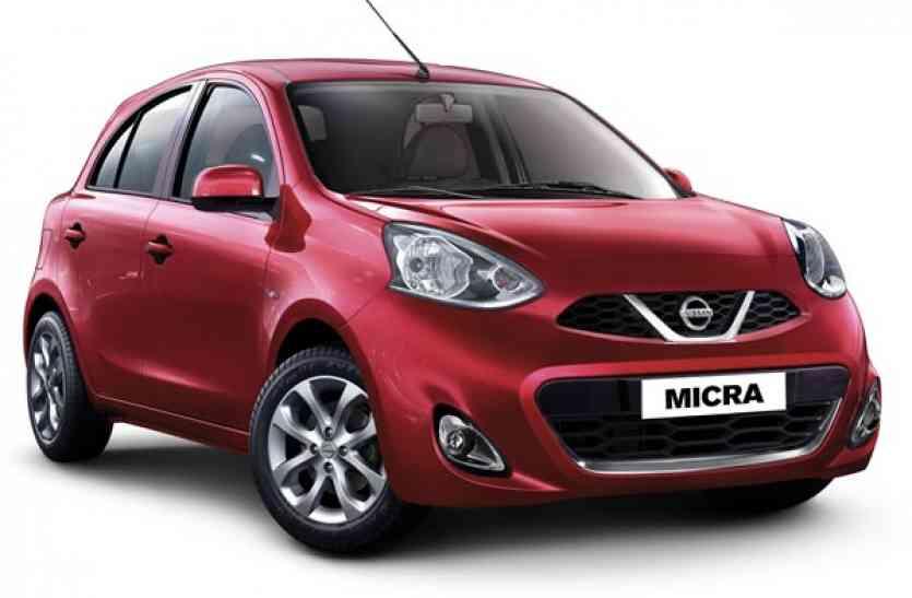 निसान की नई कारों की खरीद पर मिल रहा है 71 हजार रुपए तक का Discount, साथ में सोने का सिक्का भी