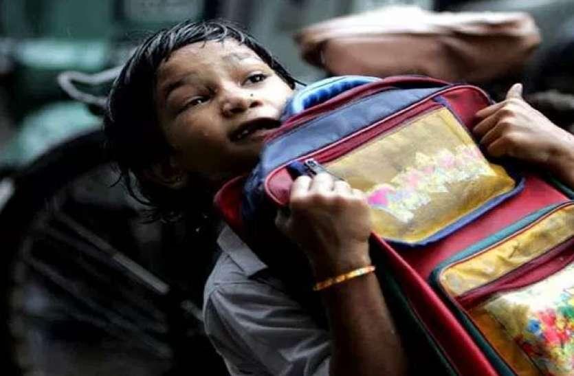 अब स्कूलों में बस्ता मुक्त 'आनन्ददायी' शनिवार, सरकार ने किया ये बड़ा निर्णय..