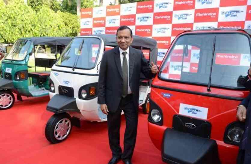 महिंद्रा ने लॉन्च किया इलेक्ट्रिक रिक्शा ई-अल्फा मिनी, फुल चार्ज में चलेगा 85km