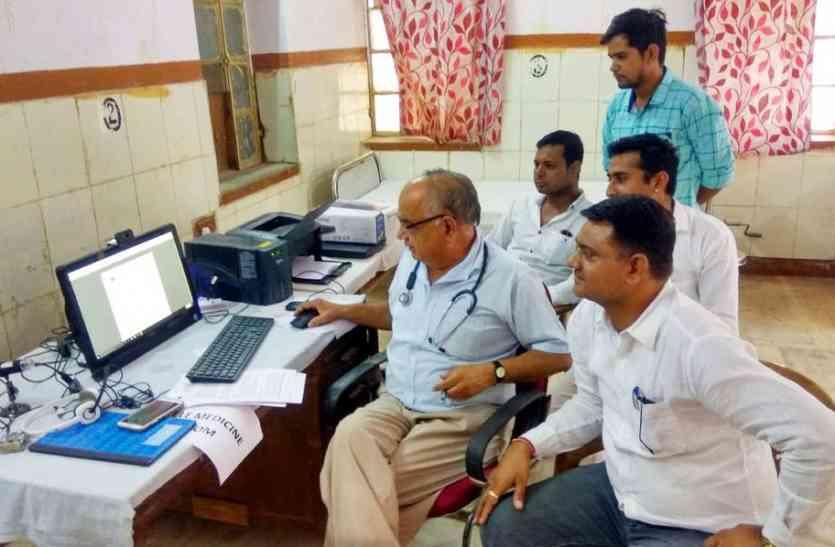 Video Jaisalmer news- जयपुर के चिकित्सक ऑनलाइन करेंगे पोकरण के मरीजो का उपचार