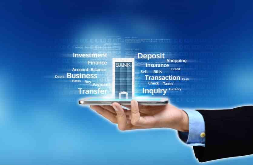 आम बैंक के सेविंग अकाउंट से पेमेंट बैंक में खाता खोलना ज्यादा फायदेमंद