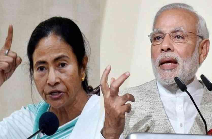 बंगाल के विवि में प्रसारित नहीं होगा प्रधानमंत्री का भाषण