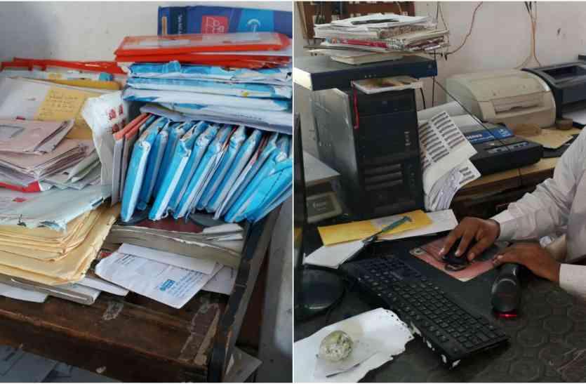 ये है डिजिटल इंडिया का डाकघर जहां बिजली गुल तो हो जाते है सारे काम ठप
