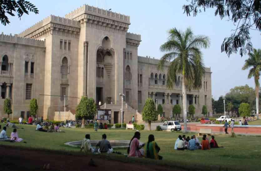 उस्मानिया यूनिवर्सिटी ने बायोइन्फॉर्मेटिक्स के लिए आवेदन मंगवाए