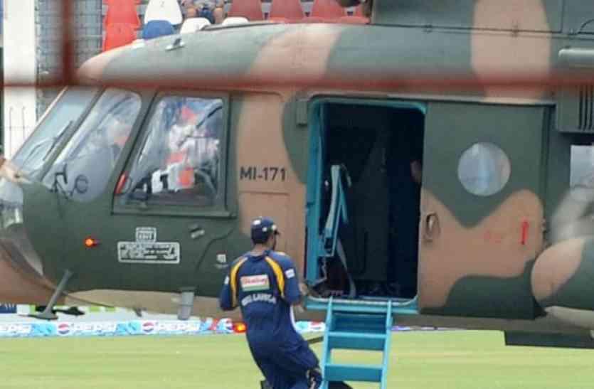 Image result for श्रीलंका आठ साल बाद लाहौर में खेलने को तैयार