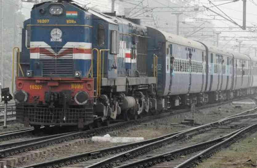 Image result for बिहारमें ट्रेन से यात्रा करने वाले लोगों को समस्या का सामना करना पड़ सकता