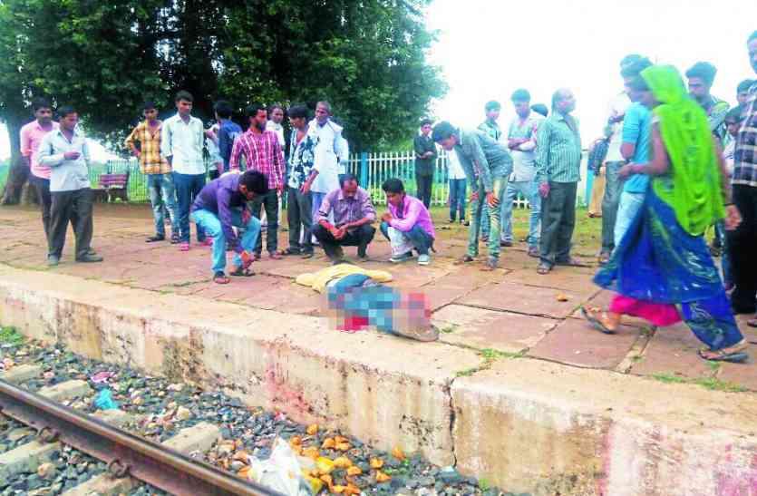 ट्रेन में फेरी लगाकर समोसा बेच रहा था तभी चलती ट्रेन से फिसल गया पैर शरीर को हो गया अलग, कमजोर दिल वाले न देखें फोटो