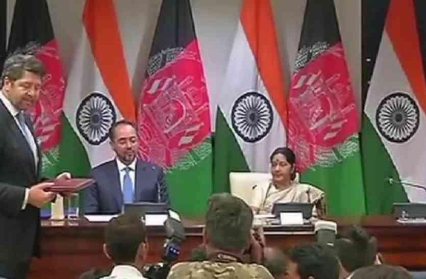 भारत-अफगानिस्तान के बीच हुए ये समझौते, दोनों देशों के विदेश मंत्रियों ने पाकिस्तान को लपेटा