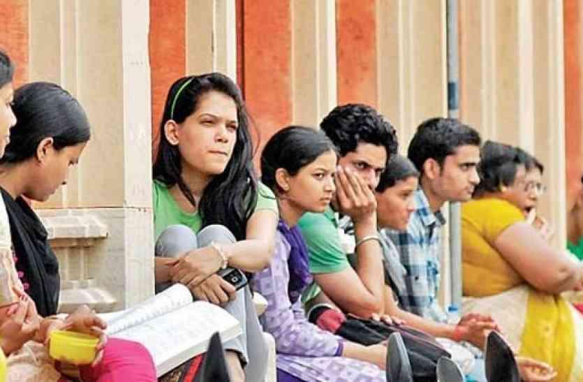 AICTE को मिला विकल्प, खाली पड़ी सीटों को भरने के लिए कॉलेजों का किया जाएगा विलय!