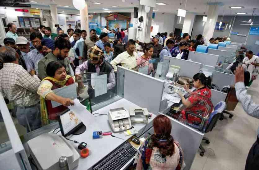 सीवीसी की बैंकों को नसीहत- धोखाधड़ी रोकने के लिए कस्टमर ही नहीं स्टाफ पर भी रखें नजर