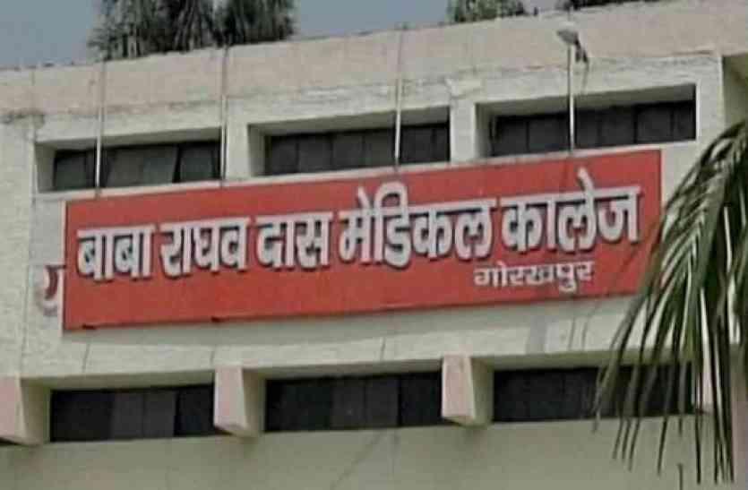 बीआरडी मेडिकल कॉलेज हादसा: आरोपी डॉ. सतीश कुमार ने किया सरेंडर