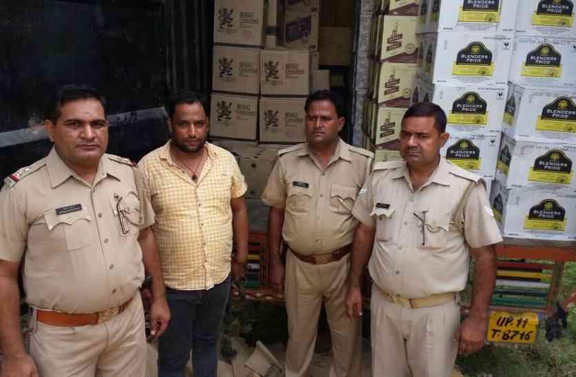 निकाय चुनाव में बांटने के लाया जा रहा विदेशी शराब का जखीरा पकड़ा, एक गिरफ्तार, दो फरार