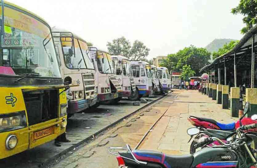 राजस्थान के इस शहर में भी अब बिना टिकट यात्रियों से भी वसूली जाएगी पेनल्टी