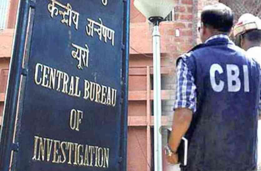 NTPC के भ्रष्ट मैनेजर ने पत्नी और ससुर के खाते में जमा किए थे कंपनी के करोड़ों रुपए