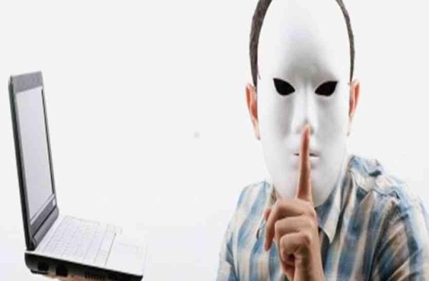 यूपी में इस तरह मिल रही आतंकवाद और अपराध को फर्जी पहचान, कई गिरोह दे रहें बढ़ावा!