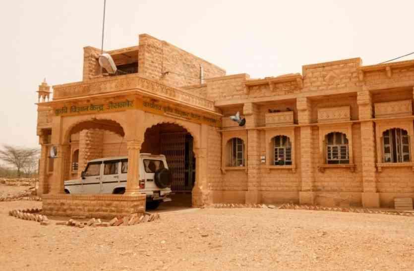 Jaisalmer Video- जिले के 1.5 लाख किसानों में से 4 ने ही खुद को समझा उत्कृष्ट!