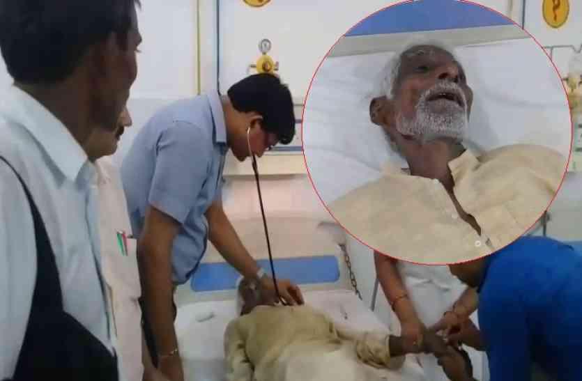 मंत्री के कार्यक्रम कर्जमाफी का प्रमाण पत्र लेने गए किसान की तबीयत बिगड़ी, अस्पताल में भर्ती