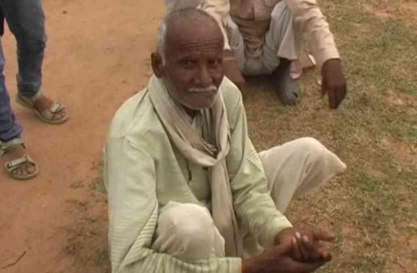 फसल ऋण मोचन योजना के अन्तर्गत किसानों को नहीं मिला लाभ, कहा - सरकार ने दिया धोखा