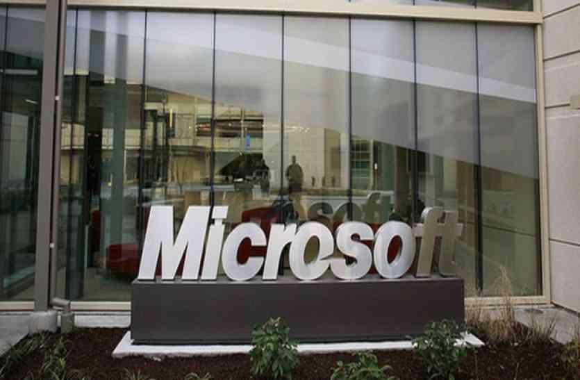 Microsoft ने एंड्रायड के लिए आउटलुक एड-इन किया लांच