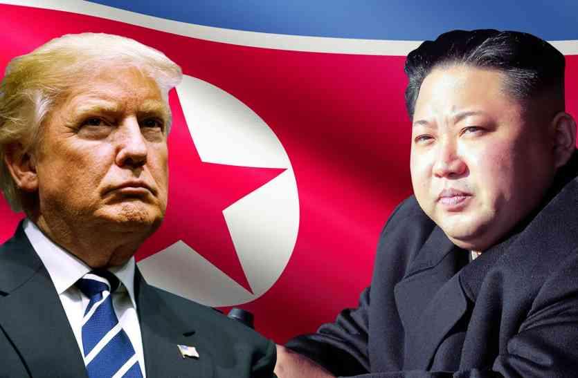 उत्तर कोरिया की अमरीका को धमकी, ऐसा दर्द देंगे कि भूल नहीं पाओगे