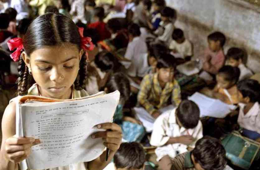 इस साल चौपट रहेगी सरकारी स्कूलों में पढ़ाई !
