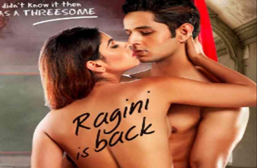 Ragini MMS Returns  के नए पोस्टर को देख आंखें खुली की खुली रह जाएंगी