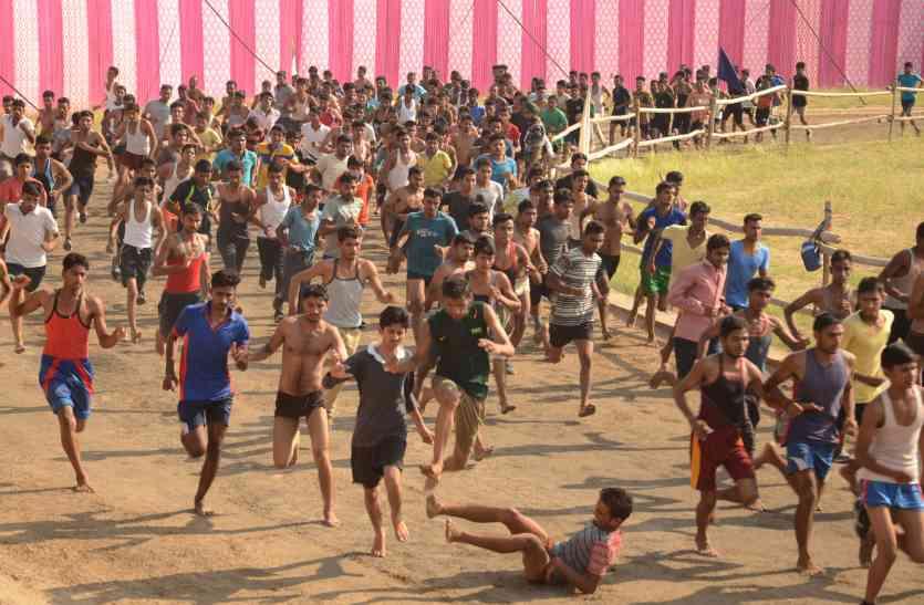 सेना भर्ती के लिए अंतिम दौड़ आज, 66 पदों के लिए पहुंचे 50 हजार युवा