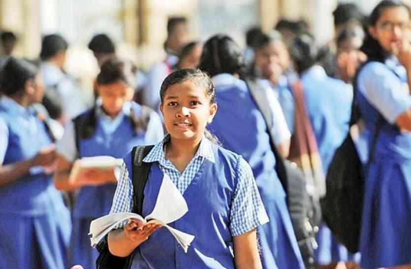 अच्छी खबर: गांव की बेटी को 12 वीं के बाद नहीं छोडऩी पड़ेगी पढ़ाई, गांव में ही मिल जाएगी स्नातक की डिग्री