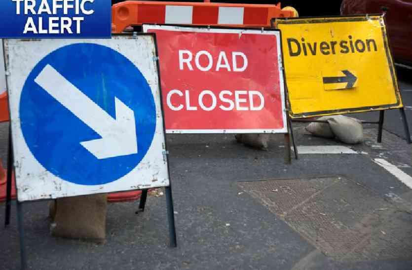 कृपया ध्यान दे! निर्माण कार्य के चलते कोटा के यह मार्ग परिवर्तित हुए