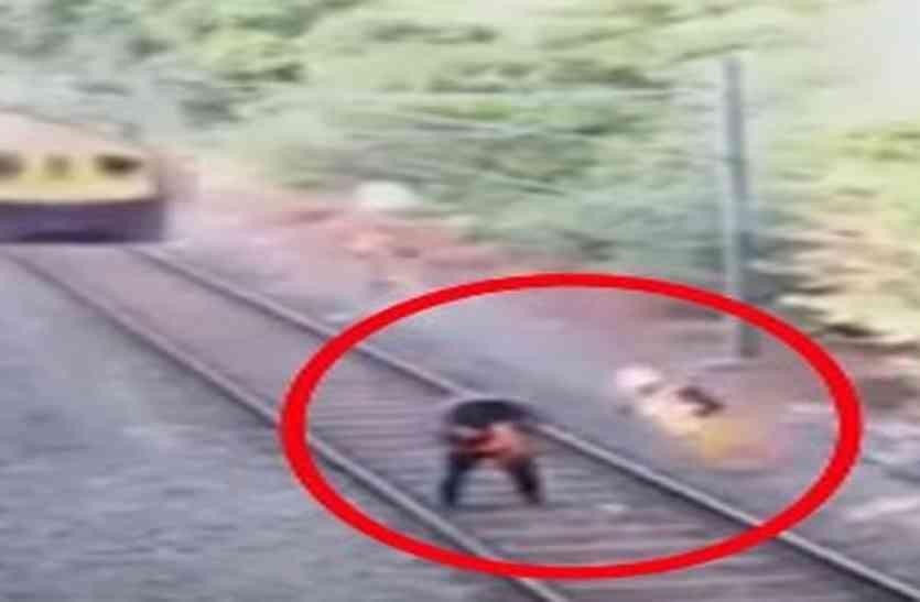 ट्रेन के सामने कूदा 12वीं का छात्र, देखने वालाें की निकल गई चीख