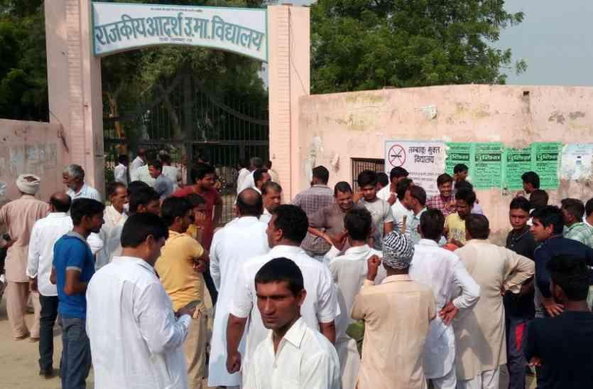 पाठशाला की अव्यवस्थाओं के खिलाफ ग्रामीणों का प्रदर्शन