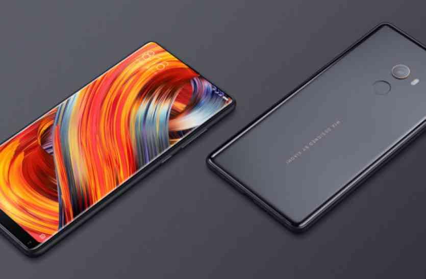 Xiaomi ने भारत में लॉन्च किया Mi Mix 2 Smartphone, जानें खास फीचर्स