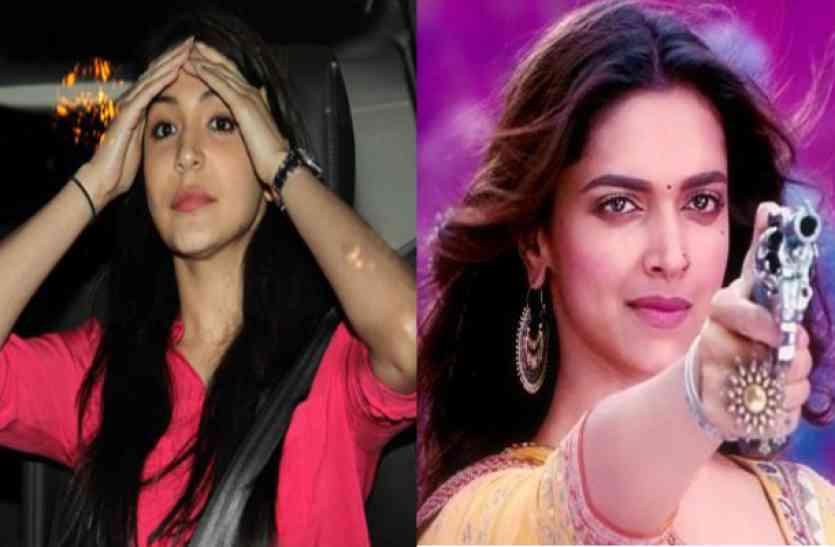 Image result for अनुष्का की फिल्म 'परी' और दीपिका की फिल्म 'पद्मावती'
