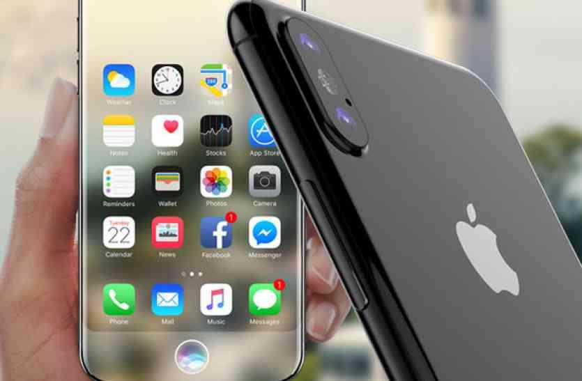 आज लॉन्च होने वाला है Iphone 8, जानिए 5 खास बातें