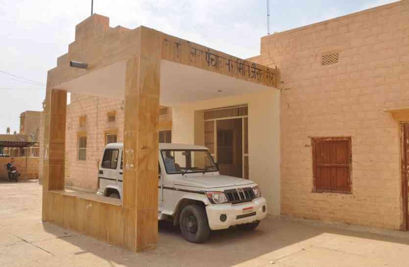 Jaisalmer- छोटे चुनाव में छिपे बड़े अर्थ -जैसलमेर पंचायत समिति ब्लॉक सं. एक का उपचुनाव 18 को