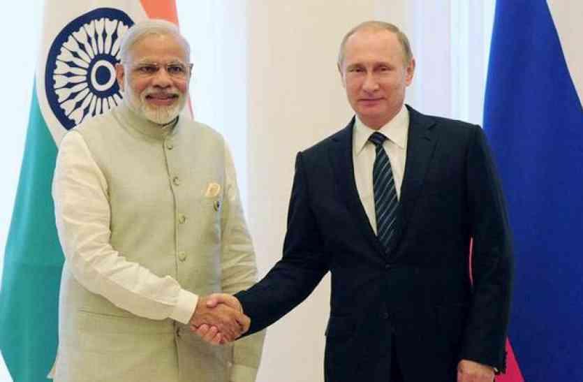 आतंकी संगठनों के खिलाफ भारत के साथ आया रूस, कहा-तेज होगी आतंक के खिलाफ कार्रवाई