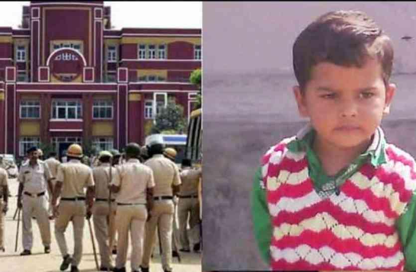 प्रदयुम्न मर्डर केस: बॉम्बे HC से रेयान के मालिकों को एक दिन की राहत, कल तक गिरफ्तारी पर रोक