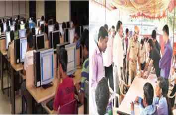 mppeb recruitment 2017 (vyapam) : एलडीसी क्लर्क भर्ती के लिए कुछ दिन शेष , जल्द करें आवेदन