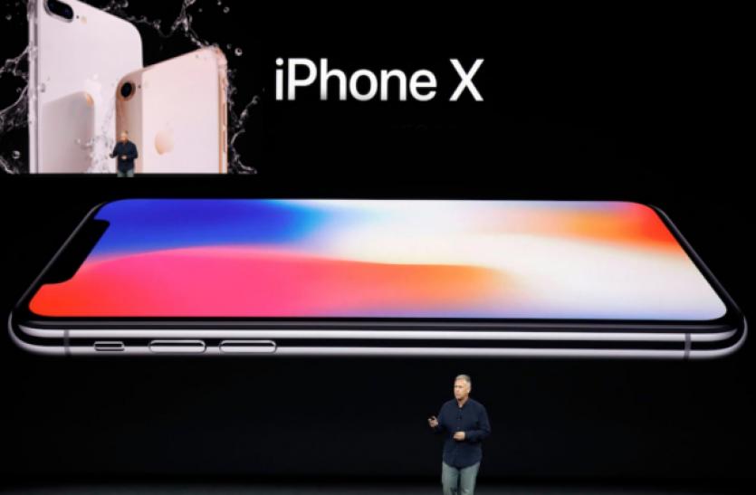 एपल आईफोन 8, आईफोन 8 प्लस और X में ये हैं 8 खास फीचर्स
